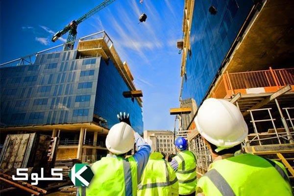 پیمانکاری-ساخت-ساختمان