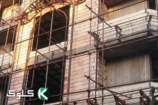زیرسازی-نما-ساختمان