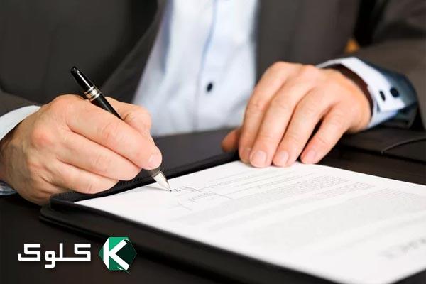 قرارداد-مشارکت-در-ساخت-و-ساز